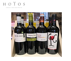 WINES Wines. Wine cases. Protected Designations of Origin (PDO): PDO Arribes, PDO Toro and PDO Ribera del Duero.